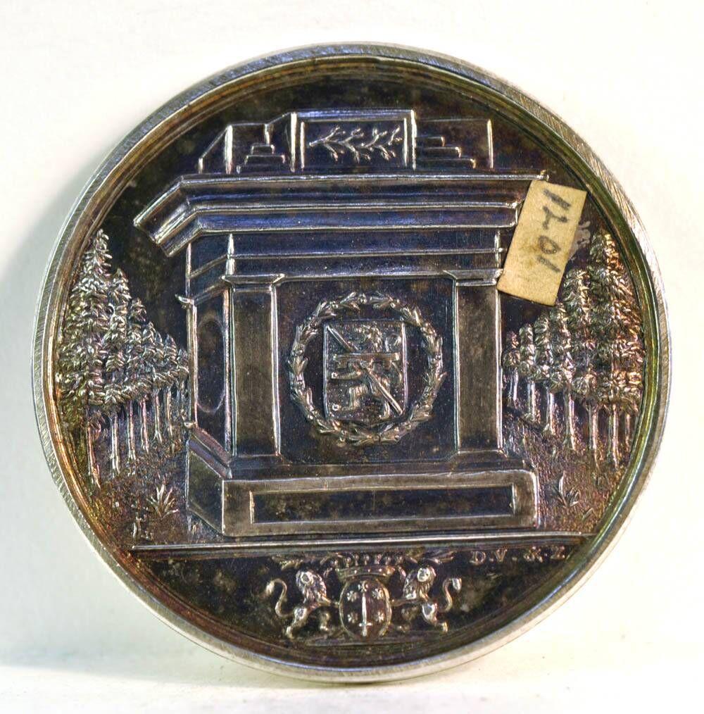 Gedenkpenning ter ere van de onthulling van het monument ter herdenking van het vierde eeuwfeest van de uitvinding van de boekdrukkunst, in de Haarlemmerhout